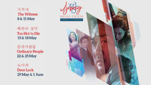"Korean Film Showcase ""JJANG MOVIE FIESTA"" makes its return in May"