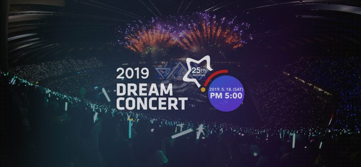 korean music awards dream concert 2019