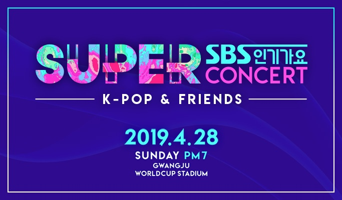 korean music awards sbs inkigayo superconcert 2019