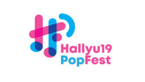 Introducing HallyuTown + WIN Red Carpet Passes for HallyuPopFest 2019!