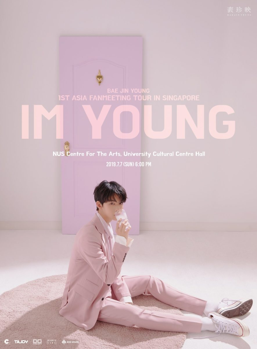 Bae Jin Young to meet fans in Singapore for first fan meeting tour