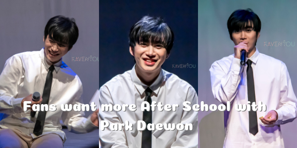 Fans-want-more-After-School with Park Daewon