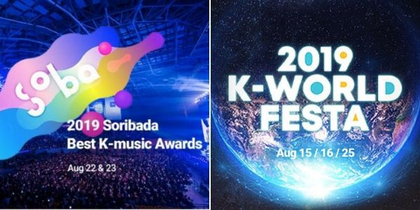 K-World Festa and Soribada Best K-Music Awards 2019