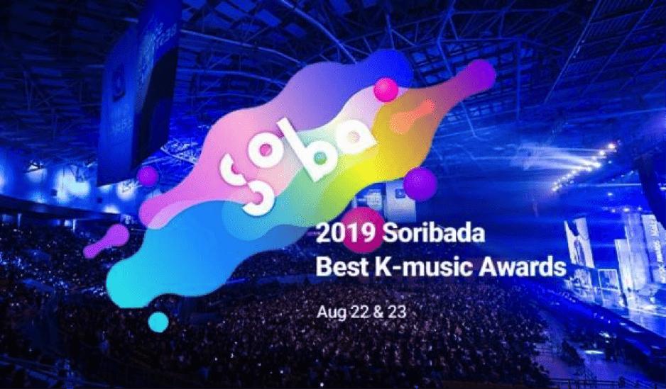 Soribada Best K-Music Awards 2019