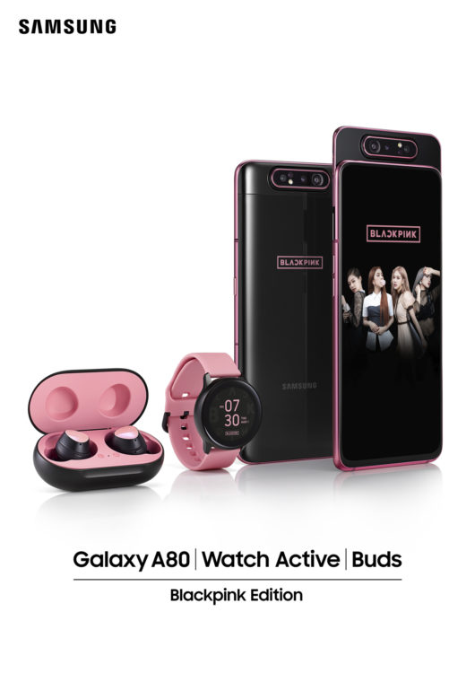 BLACKPINK Samsung galaxy singapore