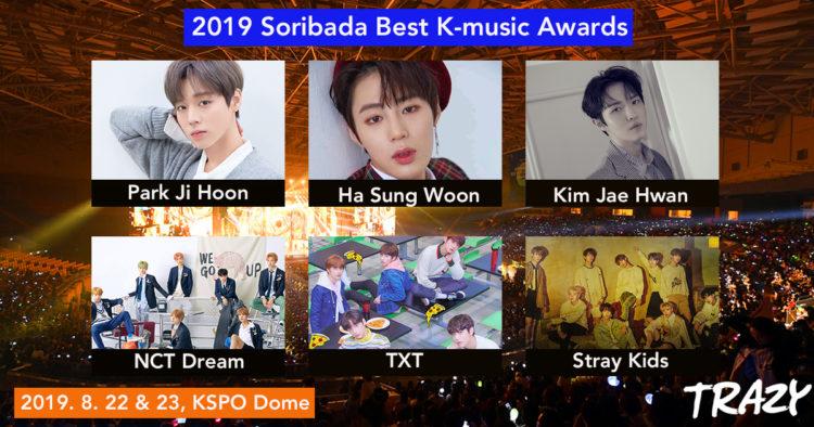 Soribada Best K-Music Awards 2019 Lineup