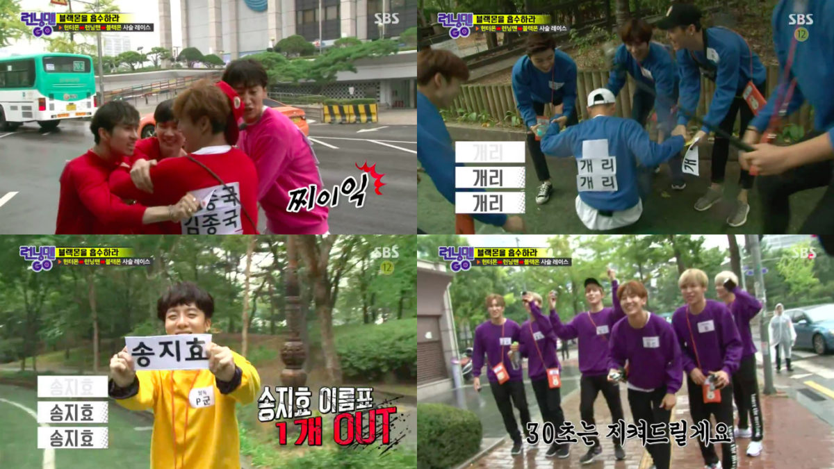 korea activities running man