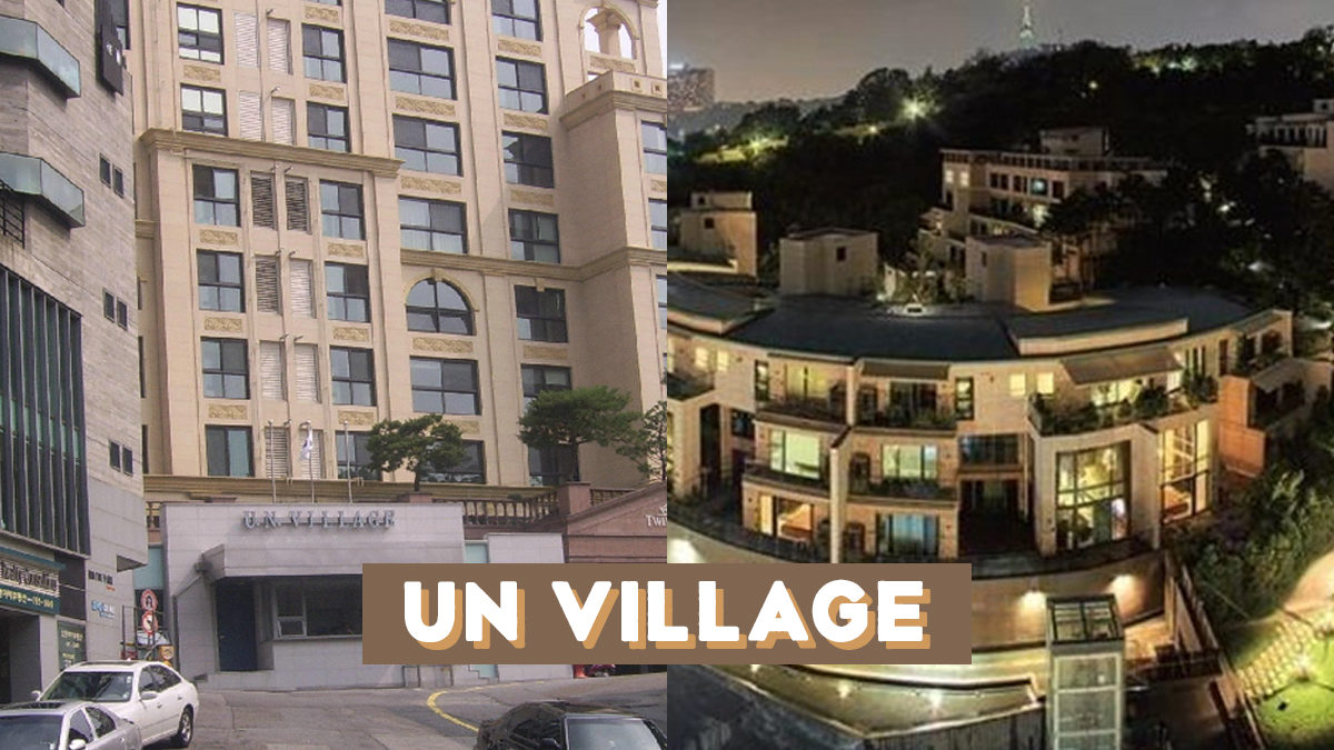 Can you go for a date at UN Village?