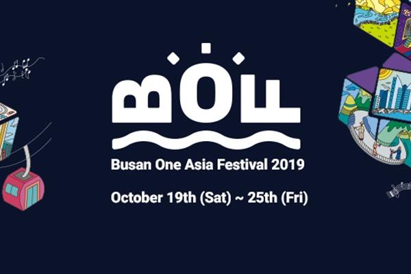 Busan One Asia Festival 2019