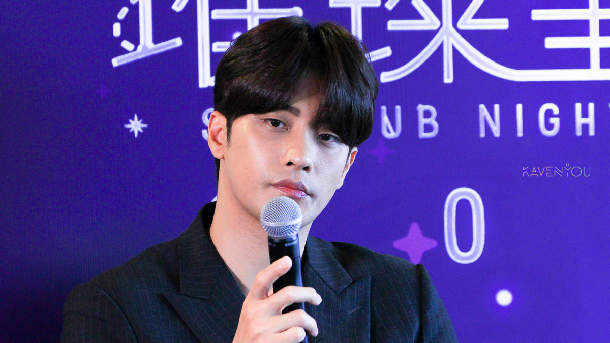 Sung Hoon Starhub Night of Stars Press Conference