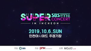 sbs super concert in incheon 2019 banner