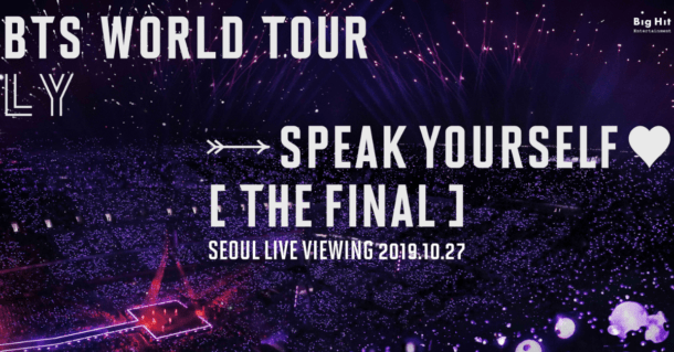 Catch BTS WORLD TOUR 'LOVE YOURSELF: SPEAK YOURSELF' [THE FINAL] SEOUL LIVE VIEWING on 27th October in selected GV cinemas