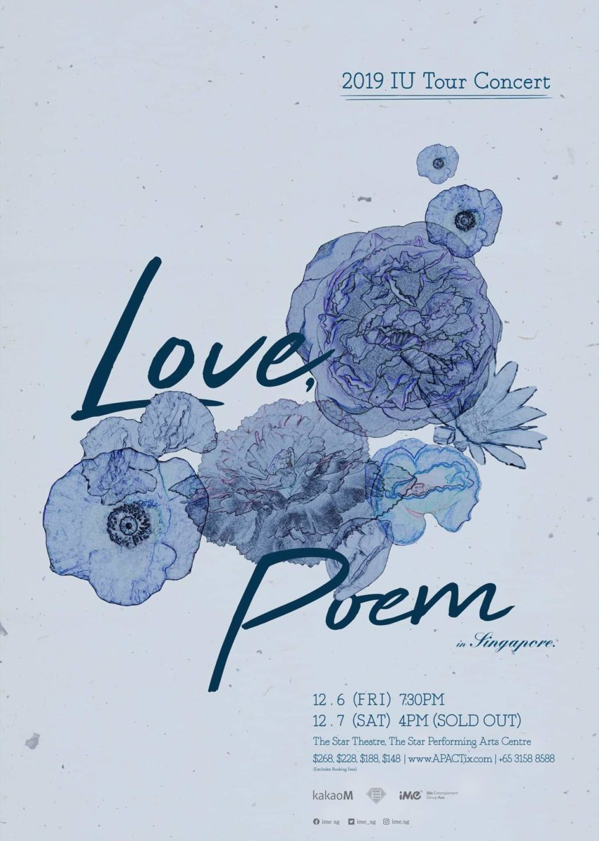 """2019 IU Tour Concert """"LOVE, POEM"""" to come to Singapore on 6 & 7 December"""