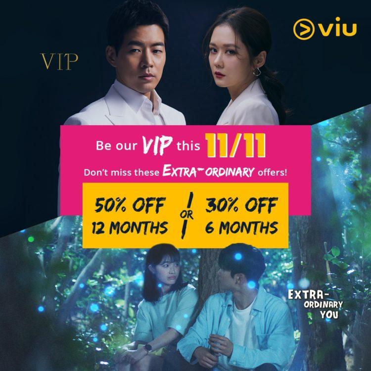 11.11 sale singles day VIU VIP subscription