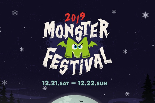 2019 Monster M Festival hip-hop korea event R&B