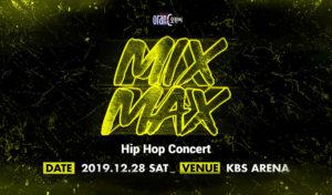 OranC Mix Max Hip Hop Festival KAVENYOU