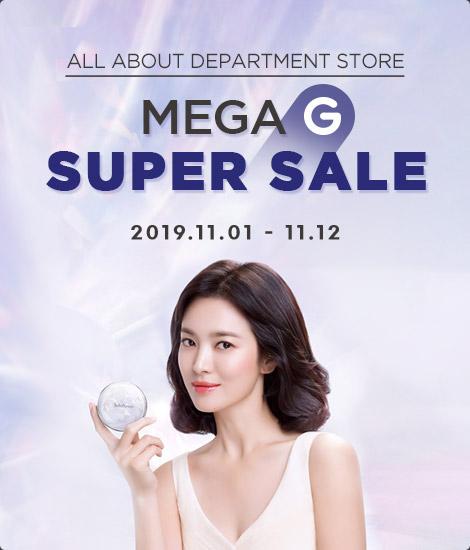 GMARKET GLOBAL MEGA G FESTIVAL SUPER SALE
