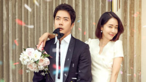 Korean rom-com film Love, Again invites you to the divorce ceremony of the year