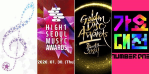 Korea music awards 2020 poster