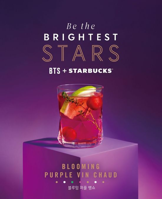 Be the Brightest Stars: Do good with BTS and Starbucks Korea's collaboration