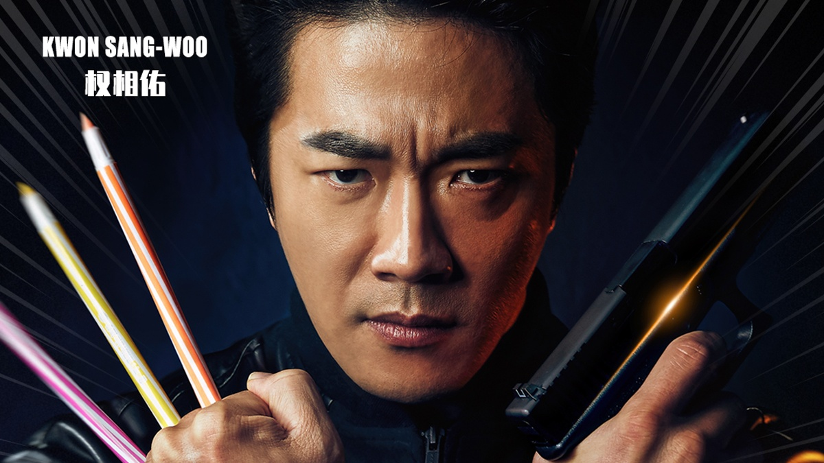 [MOVIE] Kwon Sang Woo turns into secret agent with an artistic flair in Hitman: Agent Jun