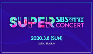 SBS Super Concert in celebration of 2020 Daegu and North Gyeongsang Province Tourism Year