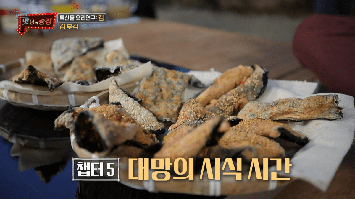 Korean recipe - Fried laver/seaweed