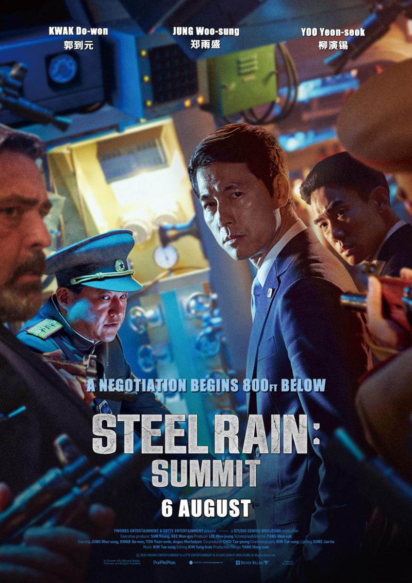 [K-MOVIE] A negotiation begins 800 feet below in Steel Rain 2: Summit