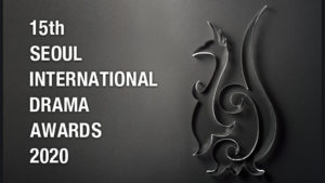 15th Seoul International Drama Awards to be held on September 10