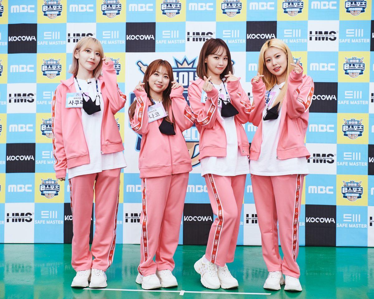 2020 Idol Athletic eSports Championships IZONE k-drama k-pop singapore.jpg